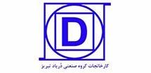 کارخانه فولاد تبریز قیمت ورق st52 قیمت ورق ck45