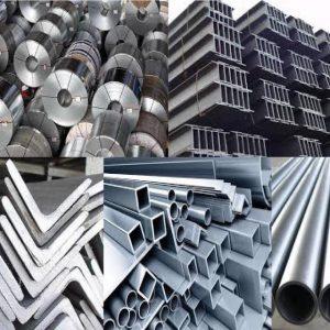 آهن آلات | قیمت ورق ضخیم | قیمت ورق اجدار