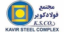 مجتمع فولاد کویر | جهان آهن | آهن